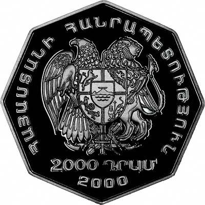 xryso-nomisma-armenias