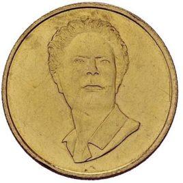 Χρυσό νόμισμα Λιβύης