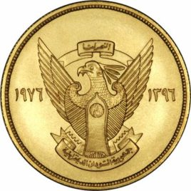 Χρυσό νόμισμα Σουδάν