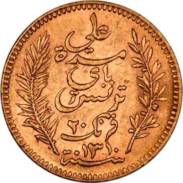 Χρυσό νόμισμα Τυνησίας