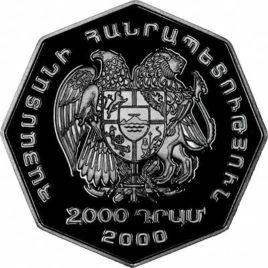 Χρυσό νόμισμα Αρμενίας