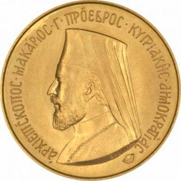 Χρυσό νόμισμα Κύπρου