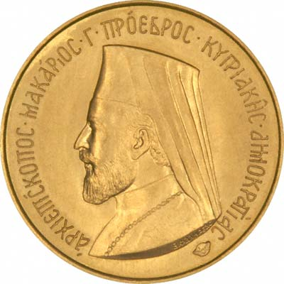 xryso-nomisma-kyprou
