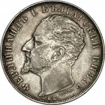 Χρυσό νόμισμα Βουλγαρίας