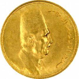 Χρυσό νόμισμα Αιγύπτου