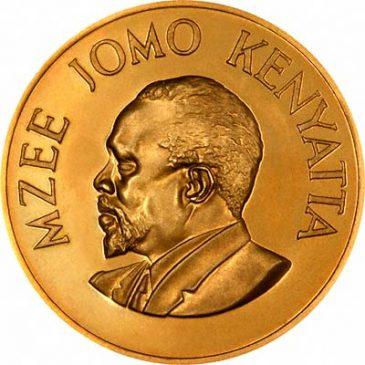Χρυσό νόμισμα Κένυας