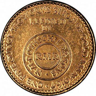 Χρυσό νόμισμα Μαρόκου